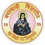 Bansthali Vidhyapeeth