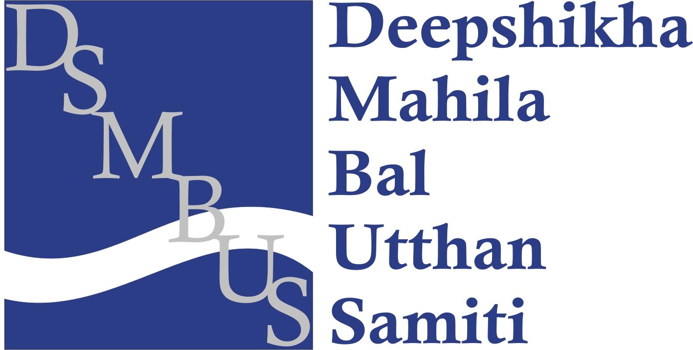 DMBUS NGO