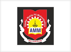 Alankar Mahila PG College